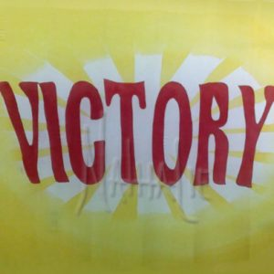 Victory Hand Painted Silk Flag for Worship and Dance